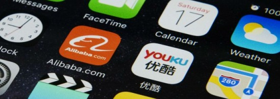 China Toughens On Digital Frraud