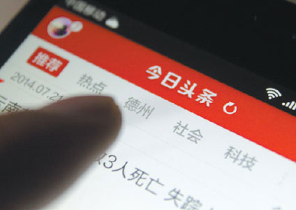 China's Next Big Tech Giant Raising Another $2B