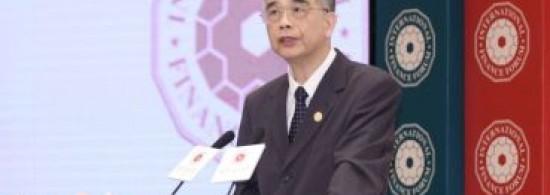 China & Coin Warnings