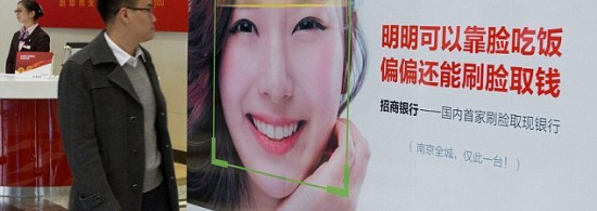 Face Recognition Heats Up In China