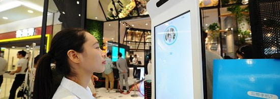 China Eyes AI To Drive Next Level Of Payments