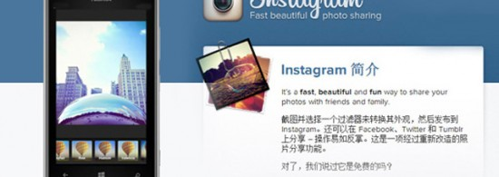 Rise Of The New Digital Influencer In China