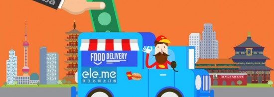 Food Delivery Apps Under Legal Fire