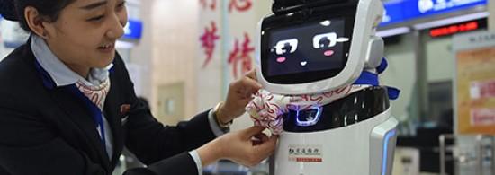 Inside China's Big Tech Surge
